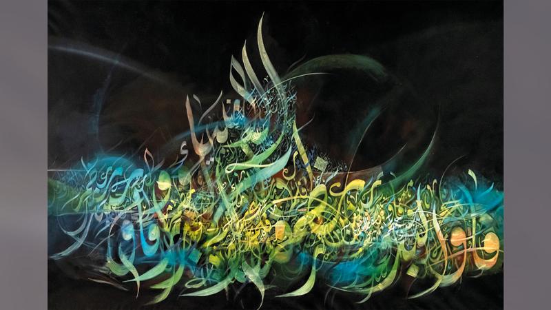 الجائزة تعمل على نشر الجماليات الإسلامية محلياً وعالمياً.   أرشيفية