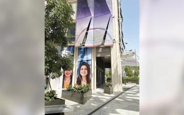 الصورة: «جامعة الإمارات» تكشف عن جناحها في «إكسبو 2020 دبي»