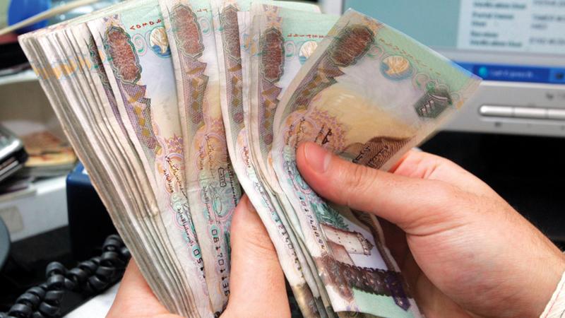 المصرف المركزي سيراقب تطبيق البنوك وشركات التمويل لكل الضوابط والمعايير.   أرشيفية