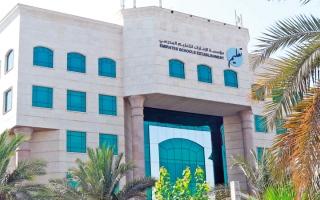 الصورة: «الإمارات للتعليم» تنجز تعقيم المدارس الحكومية وتجري صيانة لـ 10 منها
