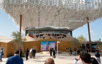 الصورة: أستراليا تكشف عن فعاليات وأنشطة جناحها في «إكسبو 2020»