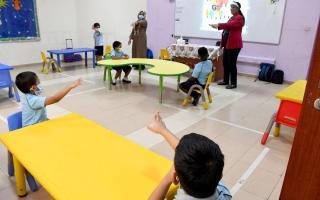 الصورة: 221 مدرسة خاصة في أبوظبي تحصل على عدم ممانعة لاستقبال الطلبة