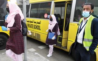 الصورة: 1.2 مليون طالب وطالبة في مدارس التعليم العام والخاص يلتحقون بالعام الدراسي الجديد