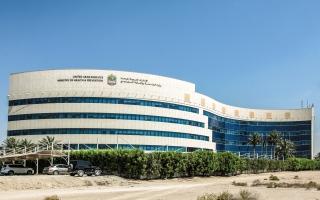 الصورة: وزارة الصحة ووقاية المجتمع تحدد مراكز فحص كوفيد-19 لطلبة المدارس
