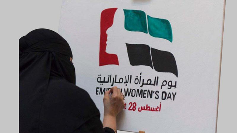 اعتماد التشكيل الجديد للمجلس يتزامن مع الاحتفال بيوم المرأة الإماراتية.  أرشيفية