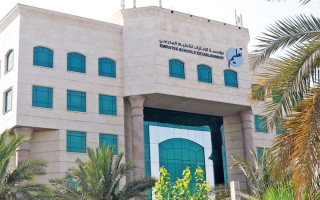 الصورة: «الإمارات للتعليم» تسند 22 مسؤولية تنظيمية إلى إدارات في الميدان التربوي