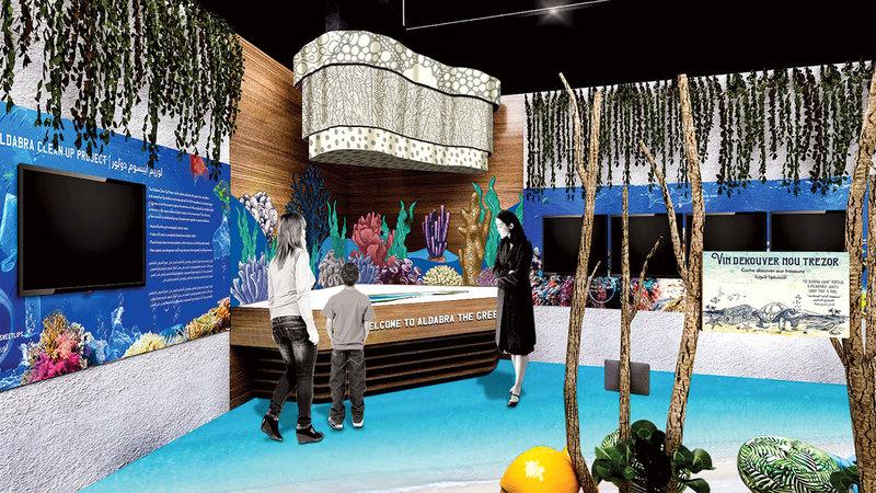 جناح سيشيل يستعرض إجراءات لحفظ النظم البيئية للحياة البحرية.  من المصدر