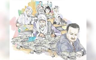 الصورة: «أبوأميرة» عاجز عن سداد 45 ألف درهم متأخرات دراسية لبناته