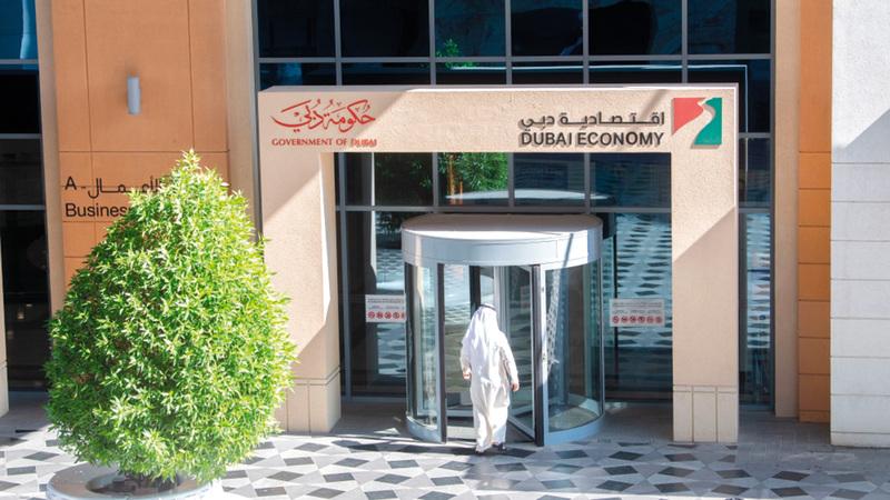 اقتصادية دبي أكدت أن الإمارة تتمتع بأساسيات قوية تستفيد منها في زيادة الابتكارات.  أرشيفية