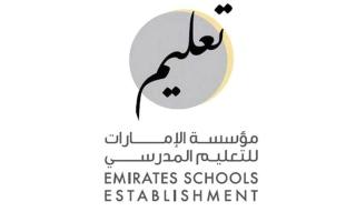 """الصورة: """"الإمارات للتعليم المدرسي"""": فيديو شكوى ذوي الطلبة مضلل والنتائج تخضع لسلسلة مراجعات قبل اعلانها"""