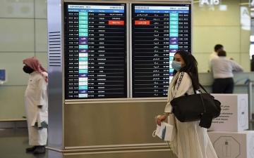 الصورة: السعودية تستأنف غداً حركة السفر مع الإمارات والأرجنتين وجنوب أفريقيا