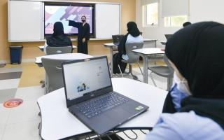 الصورة: لائحة محدّثة لإدارة سلوك الطلبة في التعليم «الحضوري» و«عن بُعد»