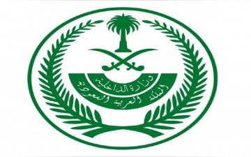 الصورة: السعودية: إيقاف تعليق القدوم إلى المملكة من الإمارات والسماح بسفر المواطنين إليها