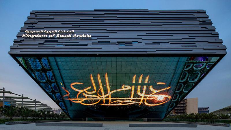 جناح المملكة العربية السعودية المشاركة في المعرض.  أرشيفية