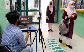 الصورة: السماح لطلبة العلوم الصحية بالتدريب في مستشفيات علاج «كورونا»
