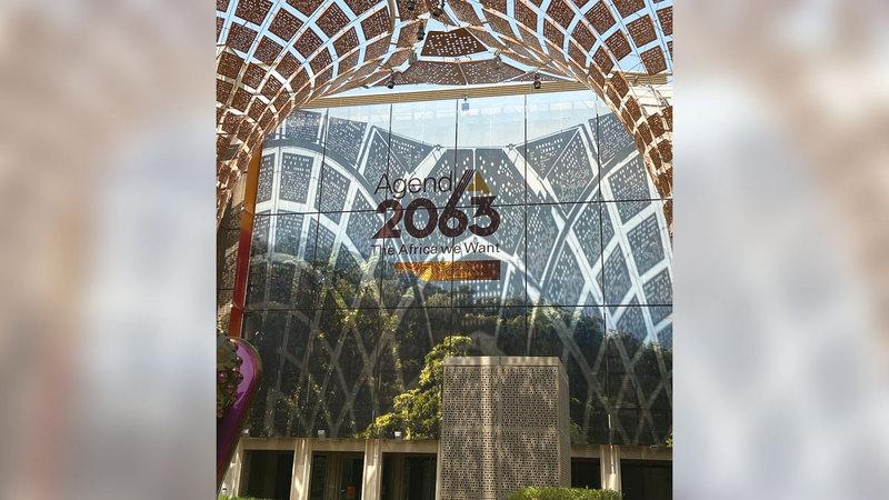 جناح الاتحاد الإفريقي في الحدث الدولي المرتقب مستوحى من الرؤية التوجيهية لـ«أجندة 2063».  من المصدر