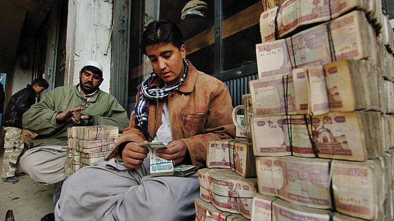 سوق تصريف العملات في كابول لن يكون بالإمكان الاستغناء عنها في هذه المرحلة.  أرشيفية