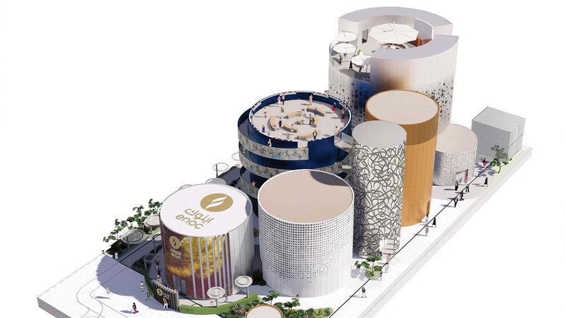 «إينوك» شريك الطاقة المتكاملة لمعرض «إكسبو 2020 دبي».  من المصدر
