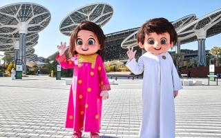 الصورة: «إكسبو 2020 دبي».. موعد مع العجائب والجمال