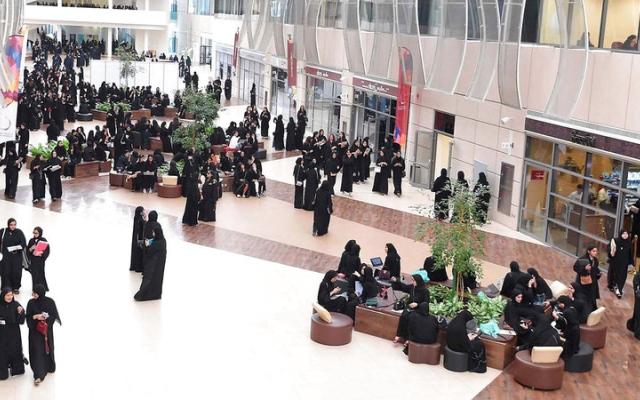 الصورة: ميكروسكوب.. «التربية» تحدد اشتراطات حصول الجامعات على الاعتماد الأكاديمي