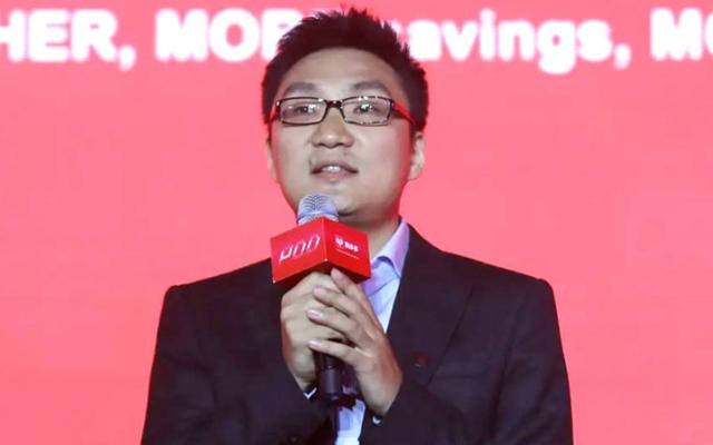 الصورة: الملياردير الصيني هوانغ يخسر 27 مليار دولار من ثروته العام الجاري