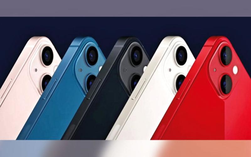 الصورة: «أبل» تدخل تحسينات إلى المعالج والبطارية والتصوير السينمائي في «آي فون 13»