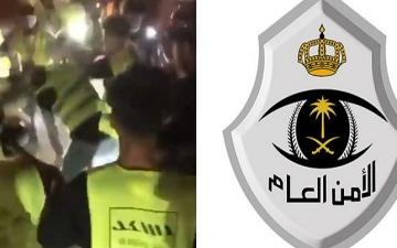 الصورة: إحالة 14 شخصا للنيابة السعودية بسبب مشاجرة جماعية  في الرياض