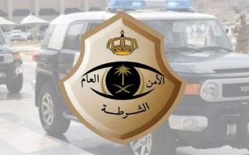 الصورة: ضبط 6 أشخاص ارتكبوا جريمة سطو على منزل في السعودية