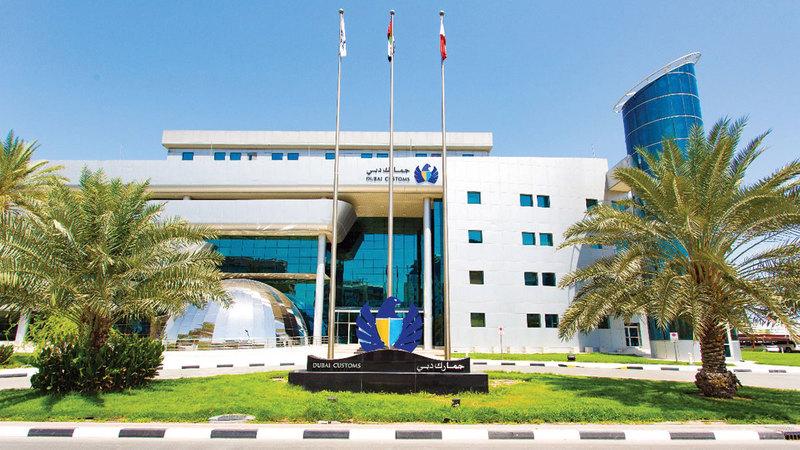 نسبة سعادة المتعاملين بخدمات «جمارك دبي» الذكية بلغت 98%.  من المصدر