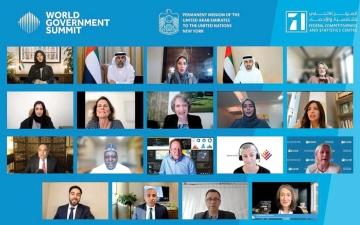 الصورة: «العالمية للحكومات» تستضيف اجتماعاً دولياً لتسريع التنمية المستدامة