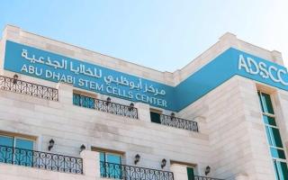 الصورة: الإمارات تبدأ دراسة فاعلية علاج سرطانات الدم بالخلايا المناعية