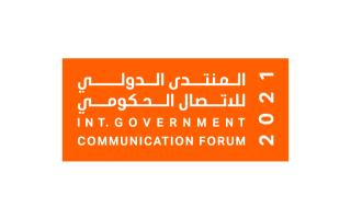الصورة: «الدولي للاتصال الحكومي» يبحث تأثير «نظرية المؤامرة» على سياسة الحكومات