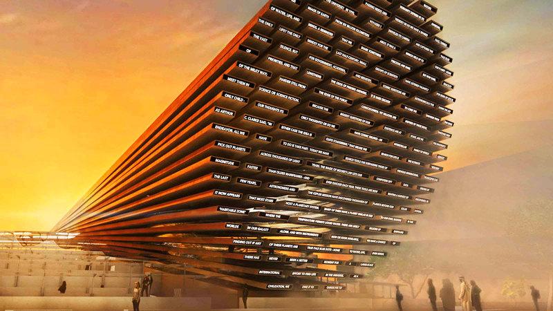 يقع جناح المملكة المتحدة في منطقة الفرص تحت شعار «الابتكار لمستقبل مشترك».   أرشيفية