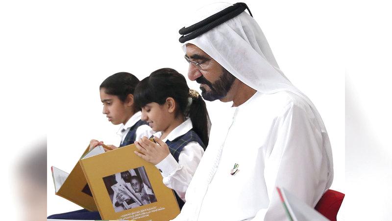 «التحدي» الذي أطلقه محمد بن راشد أكبر مشروع عربي لتشجيع القراءة لدى الطلاب في العالم العربي.   أرشيفية