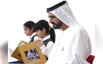 الصورة: دبي تتوّج بطل «تحدي القراءة العربي» اليوم