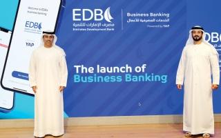 الصورة: «الإمارات للتنمية» يتيح للشركات فتح حسابات مصرفية دون إيداعات مسبقة