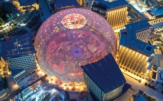 الصورة: «الإمارات دبي الوطني»: عروض مصرفية مبتكرة خلال «إكسبو 2020»