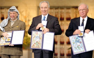 الصورة: الحكومة الإسرائيلية الحالية تسعى لتقليص صراعها مع الفلسطينيين وليس حله