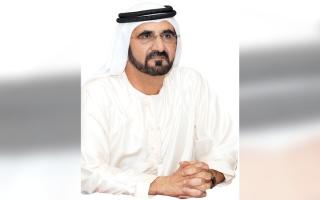 الصورة: محمد بن راشد يصدر قانون إنشاء سُلطة دبي للمناطق الاقتصادية المتكاملة
