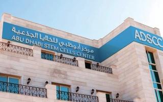 الصورة: «أبوظبي للخلايا الجذعية» يعتزم استقطاب 1000 مواطن