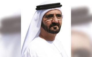 الصورة: محمد بن راشد يصدر قانون تنظيم أعمال الصُّلح في إمارة دبي