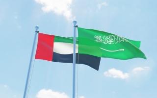 الصورة: الإمارات تشارك المملكة احتفالاتها باليوم الوطني السعودي الـ91