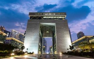 الصورة: تعديلات على لوائح وقانون التوظيف في مركز دبي المالي العالمي