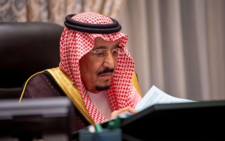 الصورة: الملك سلمان: ندعم الجهود الهادفة لمنع إيران من تطوير سلاح نووي