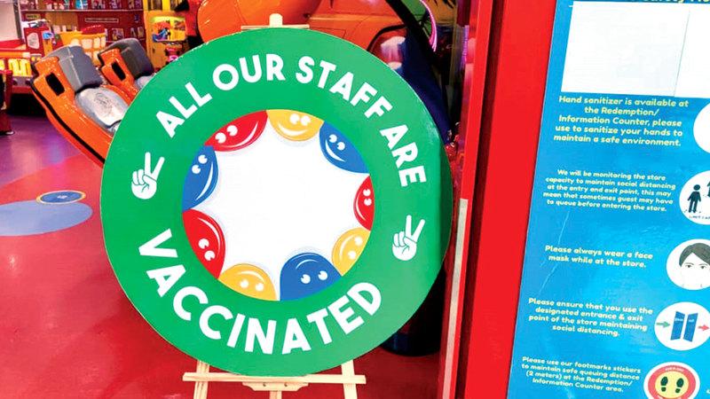 المتعاملون يفضلون التعامل مع منافذ البيع التي تضع لافتات تشير إلى تطعيم موظفيها أو التعقيم. أرشيفية