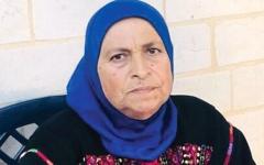 الصورة: السبعينية فاطمة بريجية .. أول سيدة ترأس المجالس المحلية في الضفة الغربية