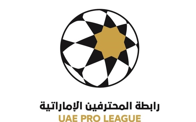 الصورة: تعرف إلى شعار الجولة الساسة من الدوري الإماراتي