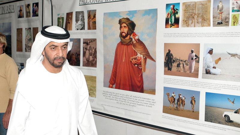 المعرض يقام تحت رعاية سمو الشيخ حمدان بن زايد آل نهيان ممثل الحاكم في منطقة الظفرة رئيس نادي صقاري الإمارات.   من المصدر