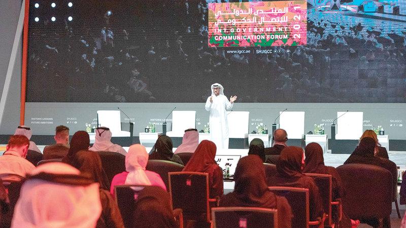 جمهور المنتدى شاهد خطابات تفاعلية وعروضاً ممزوجة بمؤثرات بصرية.   من المصدر
