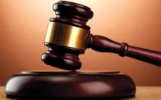 الصورة: الحبس والغرامة   عقوبة الإخلال بمقام قاضٍ   أو عضو نيابة